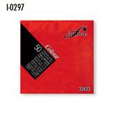 Papírové ubrousky  33x33cm, 2 vrstvy, celulóza, červená, 24x50 ks